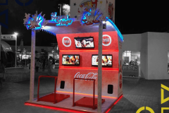 modulo-frozen-stage-coca-cola